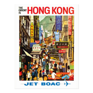 Hong Kong vintage travel postcard *updated design