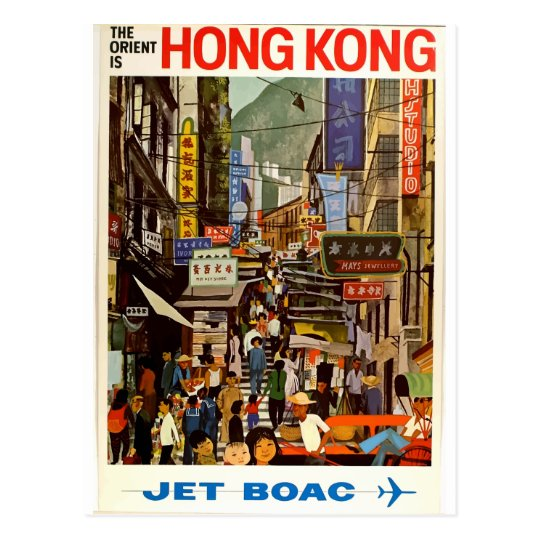 Hong Kong Vintage Travel Poster Postcard