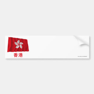 Hong Kong Waving Flag with Name in Chinese Bumper Sticker