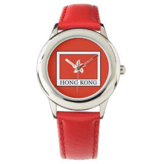 Hong Kong Wrist Watches