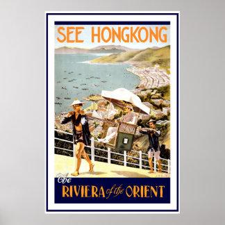 """HongKong"" Vintage Travel Poster"
