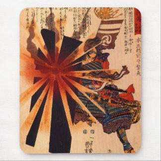 Honjo Shigenaga Parriying an Exploding Shell Mousepad