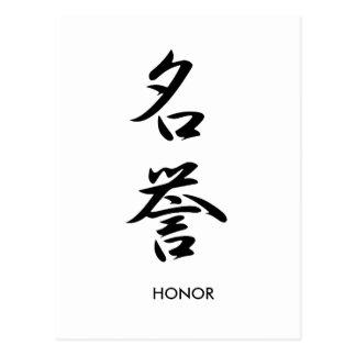 Honor - Meiyo Post Cards