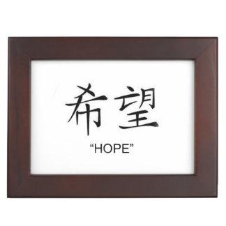 """Hope"" Chinese design jewelry set Keepsake Box"