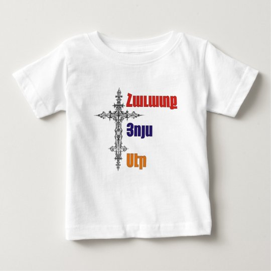 Hope, Faith, Love Baby T-Shirt