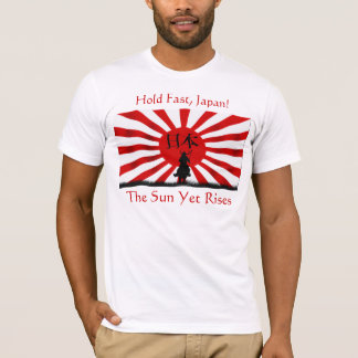 HOPE for JAPAN Samurai Flag Earthquake Relief Tee