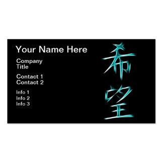 Hope Japanese Kanji Calligraphy Symbol Pack Of Standard Business Cards