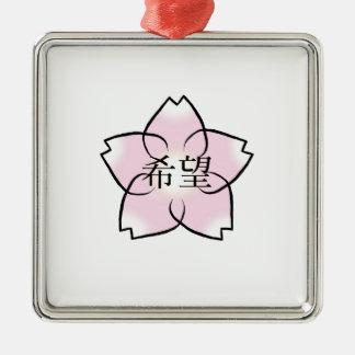 'Hope, Wish, Desire' Cherry Blossom Kanji Silver-Colored Square Decoration