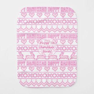 """Hoppy Hanukkah"" Burp Cloth for Baby Girl"