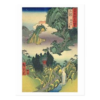 Horaiji Mikawa Postcard