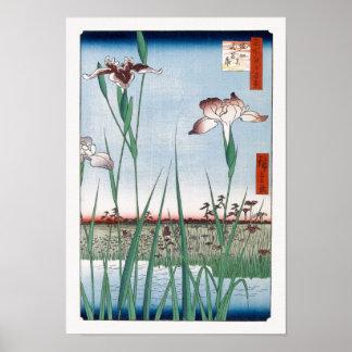 Horikiri Iris Garden Hiroshige Japanese Fine Art Poster