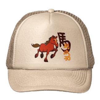 Horse 2014 Cap