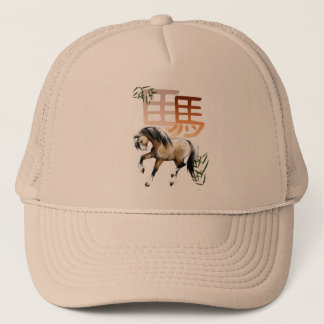 Horse and Symbol-year of the horse Hat