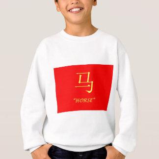 """Horse"" Chinese astrology sign Sweatshirt"