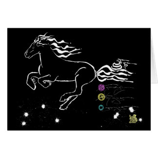 Horse galloping left (wb) [card] card