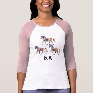 Horse of rainbow tee shirts