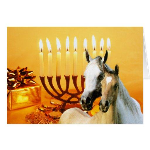 Horse Pals Chanukah Card