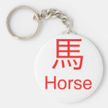 Horse Symbol Key Chain