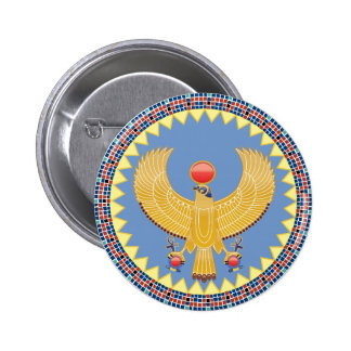 Horus, the God of Kings in Ancient Egypt Button