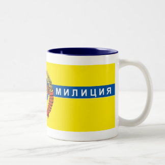 Hot Lemon Drink Cup Two-Tone Mug