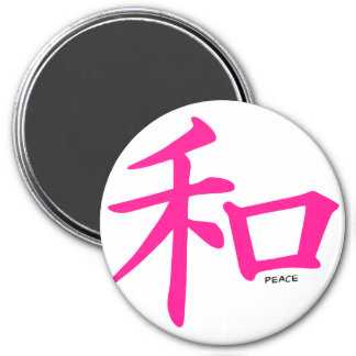 Hot Pink Chinese Peace Sign Fridge Magnets