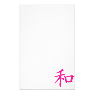 Hot Pink Chinese Peace Sign Stationery Design