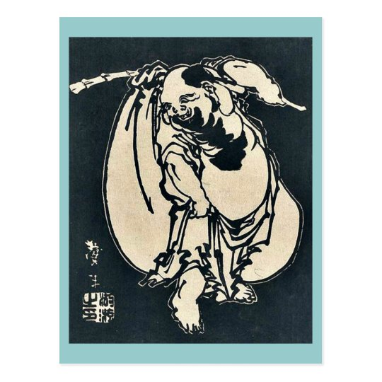 Hotei by Katsushika, Hokusai Ukiyoe Postcard
