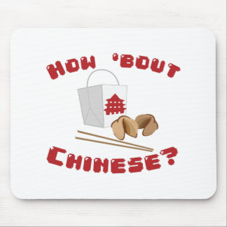 How Bout Chinese Mouse Pad
