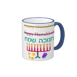 How to Spell Hanukkah Mugs