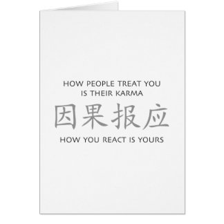 How You React Is Yours Greeting Card