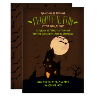 Howling Wolf Halloween Party Invitation