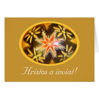 Hristos a inviat! Painted Egg w Romanian Greeting1 Card
