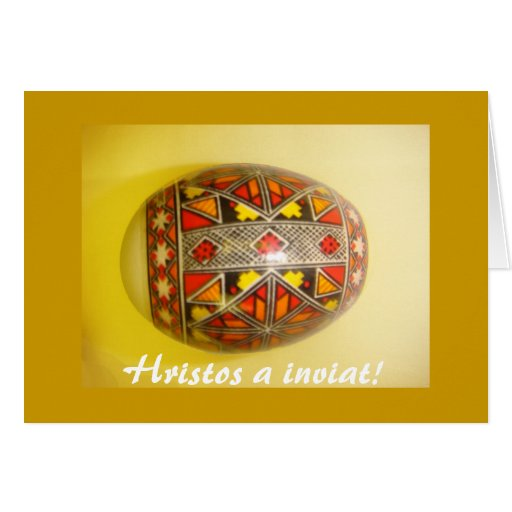 Hristos a inviat! Painted Egg w Romanian Greeting5 Greeting Card