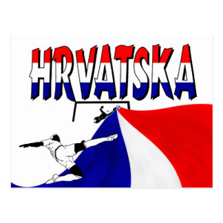 Hrvatska Post Cards