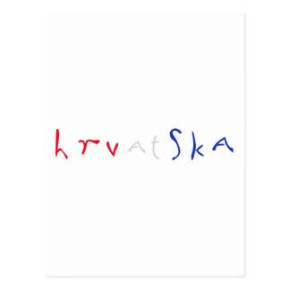 Hrvatska Postkarte