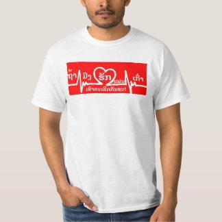 Huk Fan Kao-Laos T-Shirt