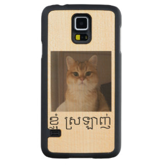 Hull of wood maple galaxy Khmer S5 catsy Maple Galaxy S5 Case