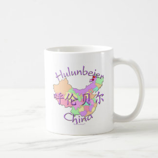 Hulunbeier China Basic White Mug