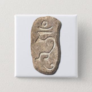 Hum-Enlightened Mind-stone 15 Cm Square Badge