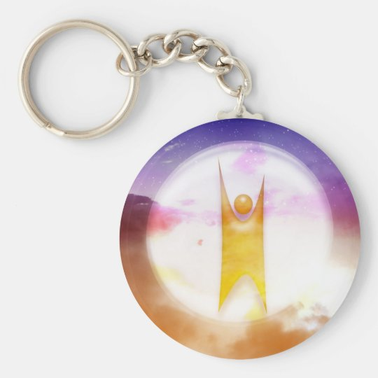 Humanism Symbol Basic Round Button Key Ring