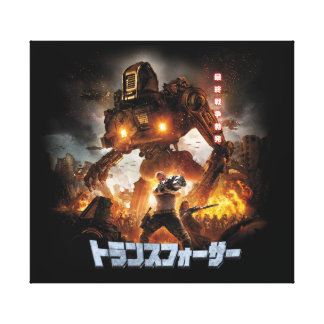 Humanity's End Japanese Art Canvas Prints
