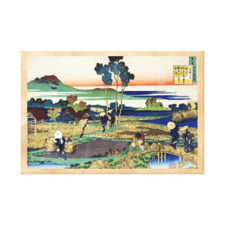 Hundred Poems Explained by the Nurse Hokusai Gallery Wrapped Canvas