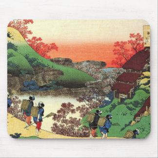 Hundred Poems Explained by the Nurse Hokusai Mousepad