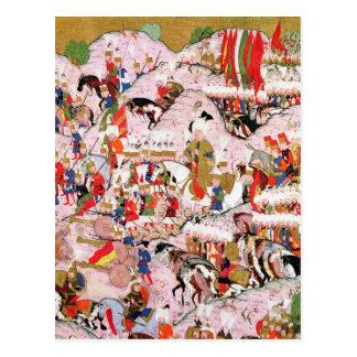 Hunername' manuscript postcard