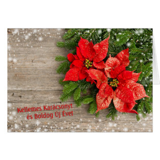 Hungarian Christmas - Christmas tree, Poinsettia Card