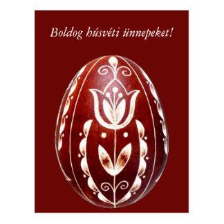 Hungarian easter egg postcard