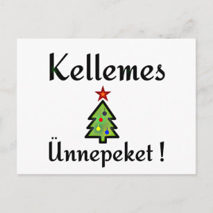Hungarian christmas greetings gifts gift ideas zazzle uk hungarian xmas greetings holiday postcard m4hsunfo