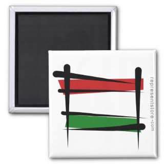 Hungary Brush Flag Square Magnet