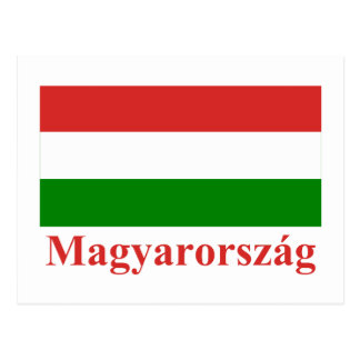 Hungary Flag with Name in Hungarian Postcard