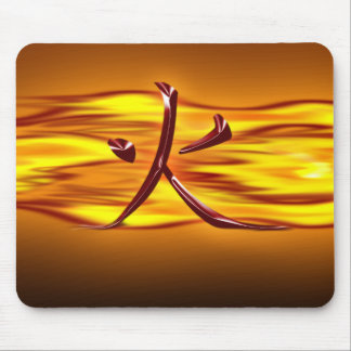 Huo (fire) mouse pad